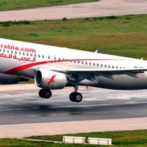Air Arabia Latest Pilot Interview Questions