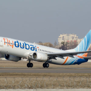 Flydubai Latest Pilot Interview Questions