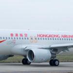 Hong Kong Airlines Latest Pilot Interview Questions