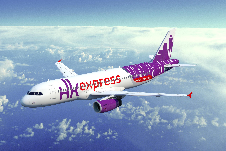Hong Kong Express Latest Pilot Interview Questions