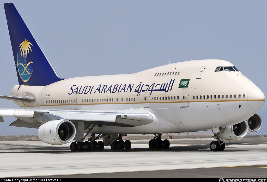 Saudi Arabian Airlines Latest Pilot Interview Questions