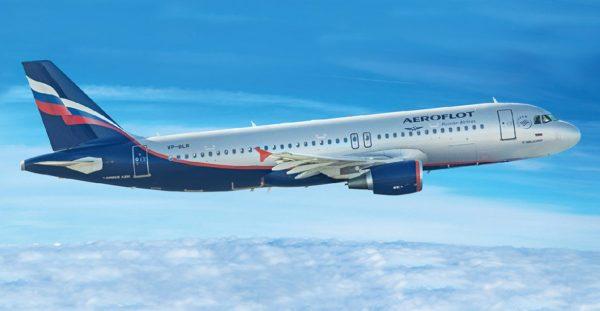 Aeroflot Latest Pilot Interview Questions